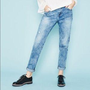 🎁 Promod Lucien boyfriend jeans